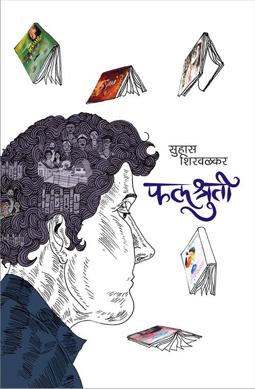 Phalashruti Cover