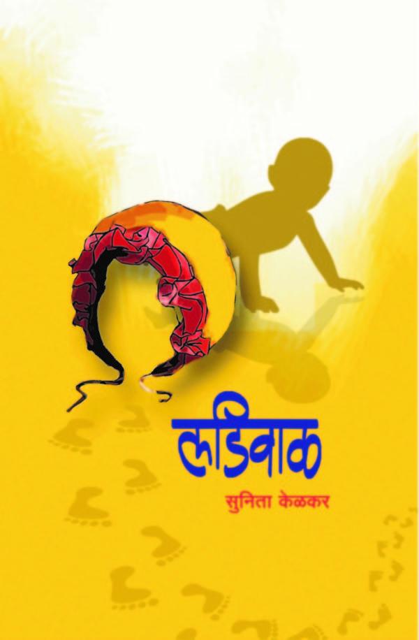 Ladiwal A