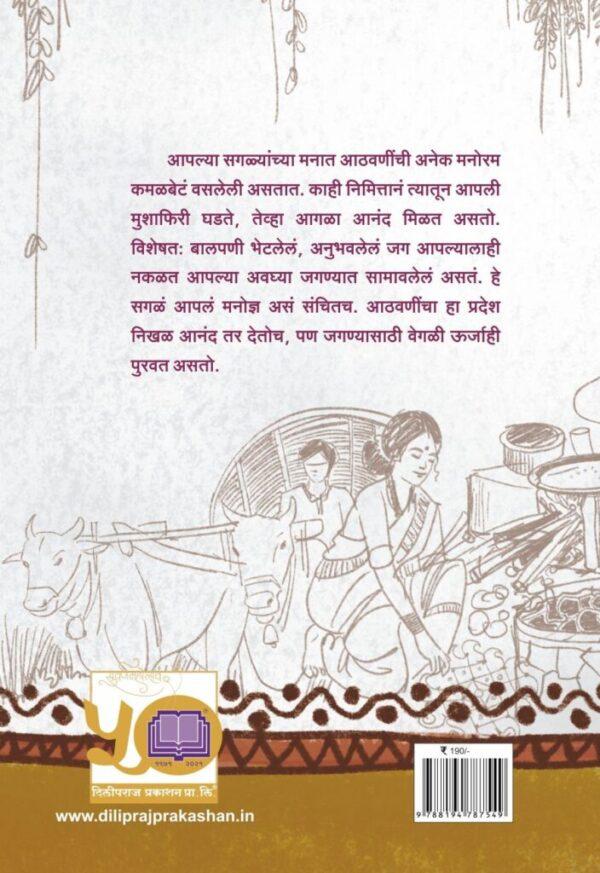 aathvaninchi ctc kamalbet 14.10.2020 – Copy